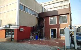 Офис площадью 280 м², Айтеке би — Панфилова за 1.5 млн 〒 в Алматы, Алмалинский р-н