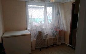 4-комнатный дом, 87.4 м², 7 сот., Дорожная 8 за 12.5 млн 〒 в Щучинске