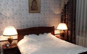 6-комнатный дом, 180 м², 6 сот., Утренний за 39 млн 〒 в Караганде, Казыбек би р-н