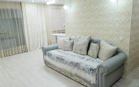 2-комнатная квартира, 45 м², 2/5 этаж посуточно, Казыбек би 120 — Абая за 10 000 〒 в Таразе