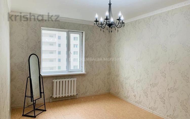 2-комнатная квартира, 66 м², 6/12 этаж, Кабанбай батыра за 23.8 млн 〒 в Нур-Султане (Астана), Есиль р-н