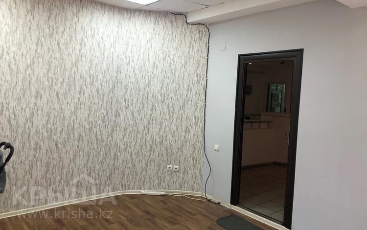 1-комнатная квартира, 19 м², мкр Кокжиек за 3.5 млн 〒 в Алматы, Жетысуский р-н