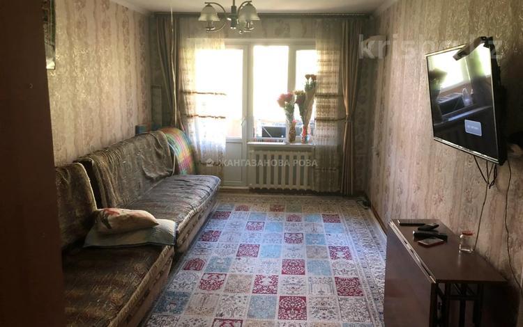 3-комнатная квартира, 60 м², 4/4 этаж, Валиханова за 27 млн 〒 в Алматы, Медеуский р-н