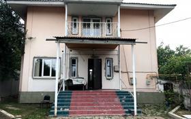 5-комнатный дом, 257 м², 10 сот., Мкр Акжар за 63 млн 〒 в Алматы, Наурызбайский р-н