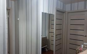 2-комнатная квартира, 44.2 м², 9/10 этаж, мкр Новый Город, Абдирова 25 — Гоголя за 13 млн 〒 в Караганде, Казыбек би р-н