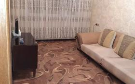 3-комнатная квартира, 59 м², 1/4 этаж, мкр №5, проспект Абая 30 — Утеген Батыра за 22 млн 〒 в Алматы, Ауэзовский р-н