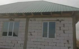 4-комнатный дом, 130 м², 6 сот., Тюймембаева за 8 млн 〒 в Алматинской обл.