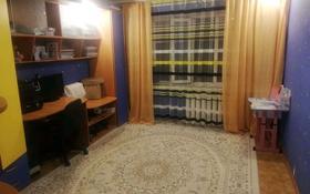 3-комнатная квартира, 64.9 м², 5/5 этаж, Сейфуллина 65 за 15 млн 〒 в Жезказгане