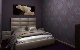 1-комнатная квартира, 32 м² по часам, Гоголя 53 за 1 500 〒 в Караганде, Казыбек би р-н