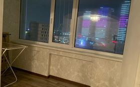 3-комнатная квартира, 86 м², 8/11 этаж посуточно, 12 мкр 21 за 10 000 〒 в Актобе, мкр 11
