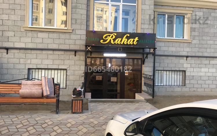 Магазин площадью 74 м², 19-й мкр 108 за 18 млн 〒 в Актау, 19-й мкр