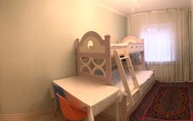 4-комнатная квартира, 93 м², 2/9 этаж, мкр Жетысу-1, Мкр Жетысу-1 — Момышулы за 37 млн 〒 в Алматы, Ауэзовский р-н