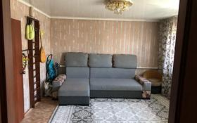 4-комнатный дом, 65 м², 7 сот., Кокчетавская 44 — Целинная за 8.5 млн 〒 в Усть-Каменогорске