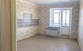 1-комнатная квартира, 38.1 м², 8/9 этаж, Бастобе 33 за 12.8 млн 〒 в Нур-Султане (Астана), Алматы р-н