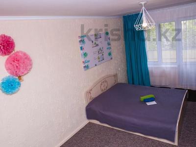 1-комнатная квартира, 31 м² посуточно, мкр Казахфильм 5 за 7 497 〒 в Алматы, Бостандыкский р-н — фото 4