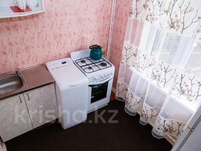1-комнатная квартира, 31 м² посуточно, мкр Казахфильм 5 за 7 497 〒 в Алматы, Бостандыкский р-н — фото 6