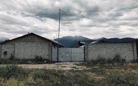 Сельское хозяйство за 15 млн 〒 в Талгаре
