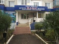 Магазин площадью 125 м²