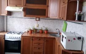 1-комнатная квартира, 31 м², 3/4 этаж помесячно, Интернациональная за 55 000 〒 в Петропавловске