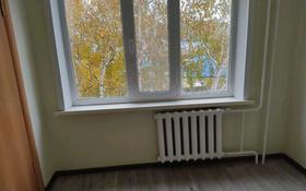 4-комнатная квартира, 70 м², 4/5 этаж на длительный срок, Гагарина за 90 000 〒 в Павлодаре