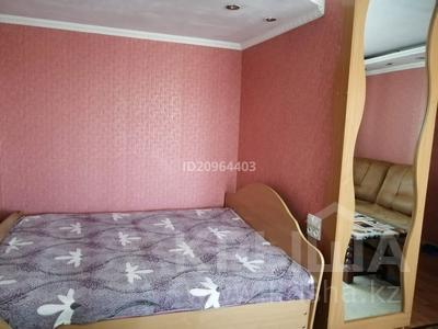 1-комнатная квартира, 34 м², 4/9 этаж посуточно, Казахстан 70 за 5 000 〒 в Усть-Каменогорске — фото 8