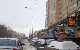 Офис площадью 292 м², Ш. Кудайбердыулы 31 — Мустафина за 80 млн 〒 в Нур-Султане (Астана), Алматы р-н