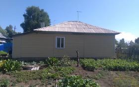 3-комнатный дом, 80 м², 10 сот., Полетаева 13 за 6 млн 〒 в Усть-Каменогорске