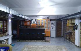 Помещение площадью 617 м², Байзакова — Жамбыла за 100 млн 〒 в Алматы, Алмалинский р-н