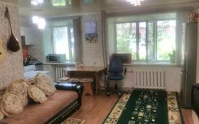 2-комнатная квартира, 45 м², 1/5 этаж, Чернышевского 91 за 5 млн 〒 в Темиртау