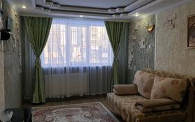 3-комнатная квартира, 67 м², 9/9 этаж посуточно, улица Абая 59 — Жабаева за 12 000 〒 в Петропавловске