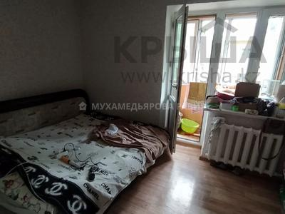2-комнатная квартира, 40 м², 3/4 этаж, Жарокова за 15.5 млн 〒 в Алматы, Бостандыкский р-н — фото 2