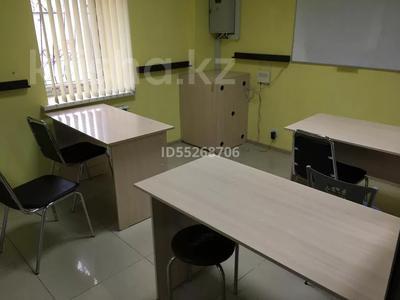 Помещение площадью 200 м², Каныша Сатпаева 19АблокB за 105 млн 〒 в Атырау