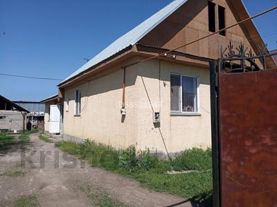 4-комнатный дом, 180 м², 8 сот., Габдулина 4 за 14 млн 〒 в Чапаеве — фото 6