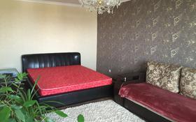 1-комнатная квартира, 42 м², 6/10 этаж помесячно, Республики 4 за 90 000 〒 в Караганде, Казыбек би р-н