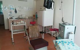 Стоматология за 15 млн 〒 в Новой бухтарме