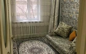 3-комнатная квартира, 66 м², 4/9 этаж, проспект Алии Молдагуловой 36 за 15.5 млн 〒 в Актобе