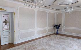 6-комнатный дом, 320 м², 8 сот., мкр Агропром 81 за 110 млн 〒 в Шымкенте, Абайский р-н