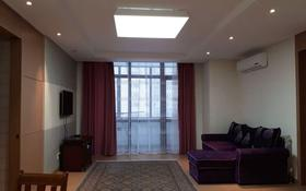 3-комнатная квартира, 95 м², 6/20 этаж помесячно, Байтурсынова за 250 000 〒 в Нур-Султане (Астана)