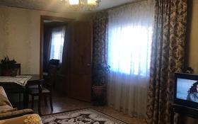 3-комнатный дом, 69 м², 13 сот., Архангельская 42/5 — Чкалова за 15 млн 〒 в Павлодаре