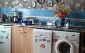 6-комнатный дом, 200 м², 5 сот., Достык 25 за 17 млн 〒 в Павлодаре
