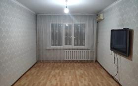 3-комнатная квартира, 70 м², 3/9 этаж, Абая — Шокана Валиханова за 22.5 млн 〒 в Нур-Султане (Астана), р-н Байконур