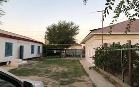 7-комнатный дом, 305 м², 25 сот., 7 участок 144 за 25 млн 〒 в Кульсары