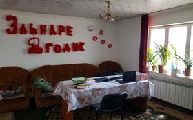 3-комнатный дом, 80 м², 5 сот., Пятая улица 75А за 5 млн 〒 в Талгаре