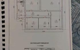 5-комнатный дом, 100 м², 4 сот., улица Ш. Валиханова 25 за 13 млн 〒 в