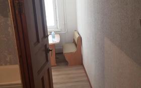 2-комнатная квартира, 45 м², 4/5 этаж, Стройконтора 68в за 9.8 млн 〒 в Атырау