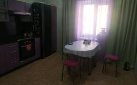 2-комнатная квартира, 72 м², 1/5 этаж, Уральская улица 30 за 19.3 млн 〒 в Петропавловске