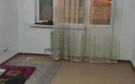 1-комнатная квартира, 40 м², 2/9 этаж, мкр Зердели (Алгабас-6), Мкр Зердели (Алгабас-6) — Бауыржана Момышулы за 12 млн 〒 в Алматы, Алатауский р-н