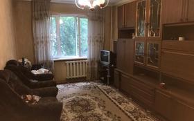 3-комнатная квартира, 69 м², 4/5 этаж, мкр Аксай-3 34 за 31.5 млн 〒 в Алматы, Ауэзовский р-н