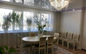 4-комнатная квартира, 98 м², 2/5 этаж, 15-й мкр за 25 млн 〒 в Актау, 15-й мкр