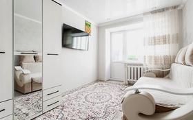 4-комнатная квартира, 58.1 м², 3/5 этаж, Труда за 19.5 млн 〒 в Петропавловске